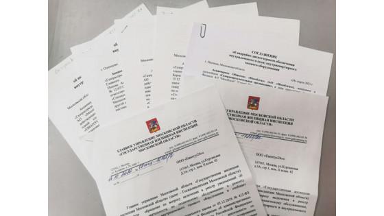 Договор на техническое обслуживание газового оборудования.