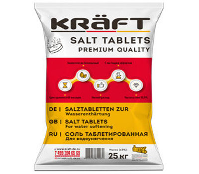 Таблетированная соль КРАФТ