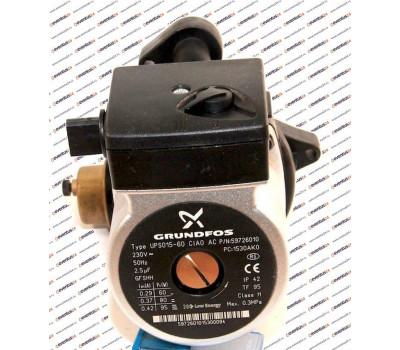 Насос циркуляционный Grundfos 15-50 с гидрогруппой и коннектором (5661200)