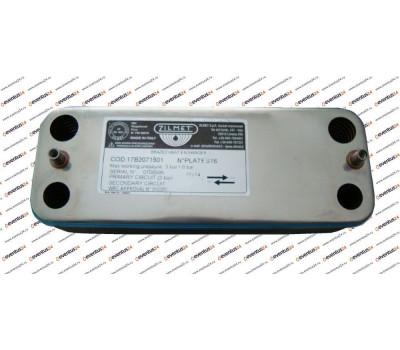 Теплообменник ГВС Zilmet 2071201 - 12 пластин 207 x 178 (05733000, 7101628)