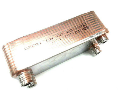 Теплообменник ГВС подходит для VAILLANT Turbomax, Atmomax, Aquablock 065153 20 пл