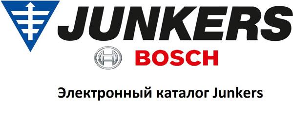 https://bosch-ru.boschtt-documents.com/index/td#eyJpbnB1dCI6W3siaWQiOiJsb2dhcGx1cyIsInZhbHVlIjoiIn1dLCJjaGVja2JveCI6W3siaWQiOiJ3ZXJ0OSJ9XSwic2VsZWN0IjpbeyJpZCI6InByb2R1Y3RjYXRlZ29yaWVfc2VsZWN0IiwiaW5kZXgiOjB9LHsiaWQiOiJwY3NfMSIsImluZGV4IjowfSx7ImlkIjoicGNzXzIiLCJpbmRleCI6MH0seyJpZCI6InBjc18zIiwiaW5kZXgiOjB9LHsiaWQiOiJwY3NfNCIsImluZGV4IjowfSx7ImlkIjoicGNzXzUiLCJpbmRleCI6MH0seyJpZCI6InBjc182IiwiaW5kZXgiOjB9LHsiaWQiOiJwY3NfNyIsImluZGV4IjowfSx7ImlkIjoicGNzXzgiLCJpbmRleCI6MH0seyJpZCI6InBjc185IiwiaW5kZXgiOjB9LHsiaWQiOiJwY3NfMTEiLCJpbmRleCI6MH0seyJpZCI6InBjc18xMiIsImluZGV4IjowfSx7ImlkIjoicGNzXzE0IiwiaW5kZXgiOjB9XSwicmFkaW8iOltdLCJ0YWIiOjAsImN1cnJlbnRUYWJJZCI6MX0=BTT