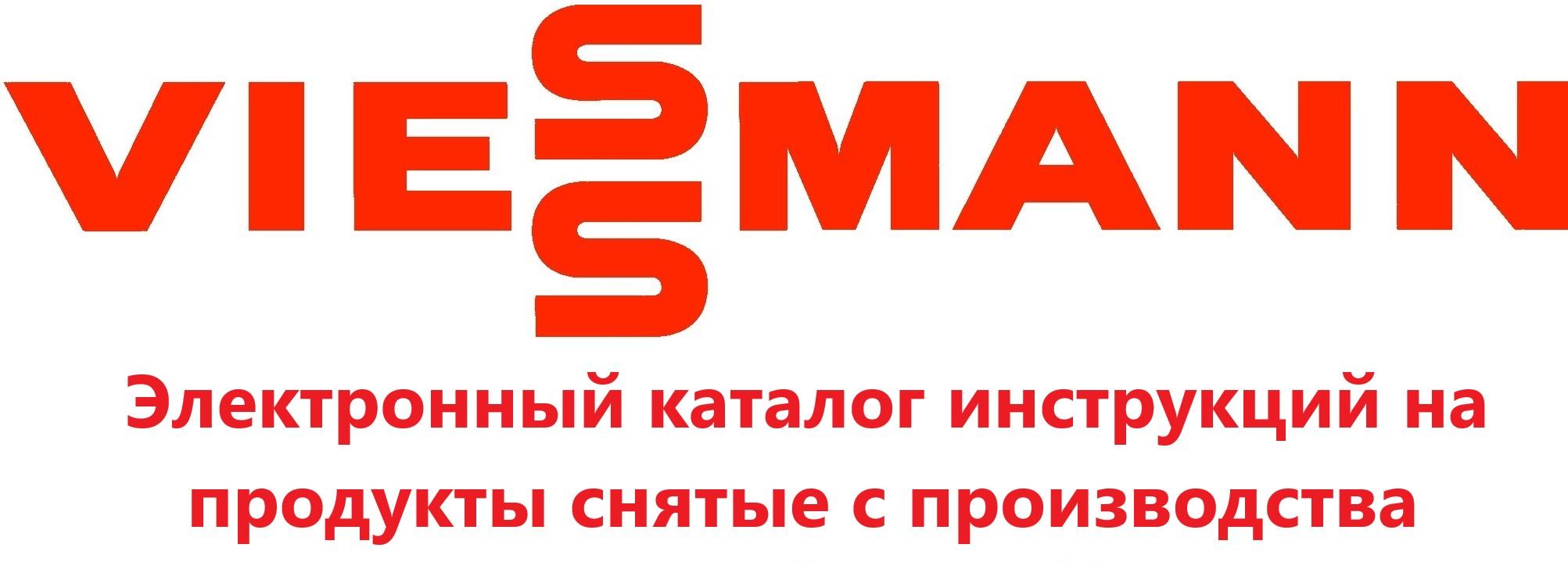 https://eventus24.ru/zapchasti-dlya-kotlov/zapchasti-k-kotlam-viessmann/tehnicheskaya-dokumentaciya